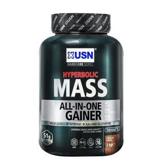 USN Hyperbolic Mass All In One Chocolate Flavour - 2 Kg